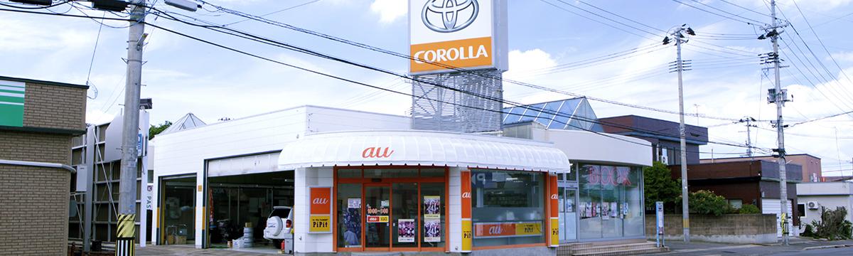 カローラ青森 桔梗野店 店舗写真