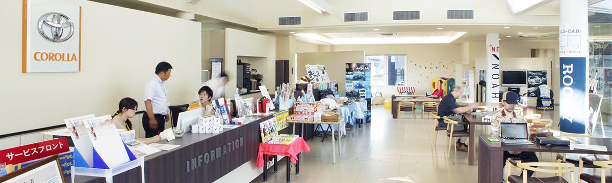 カローラ青森 西滝店 店舗写真
