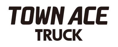 タウンエース トラック